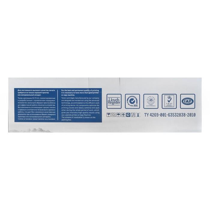 Картридж NV PRINT CE285A для HP LaserJet Pro P1102/M1132/M1212/M1214/M1217 (1600k) - фото 500877706