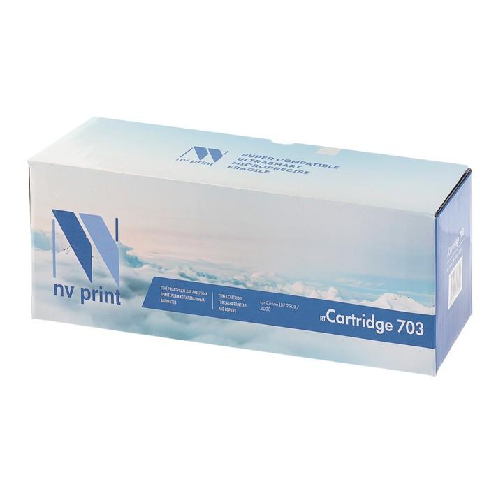 Картридж NV PRINT 703 для Canon i-SENSYS LBP2900/2900B/3000 (2000k), черный - фото 443620713