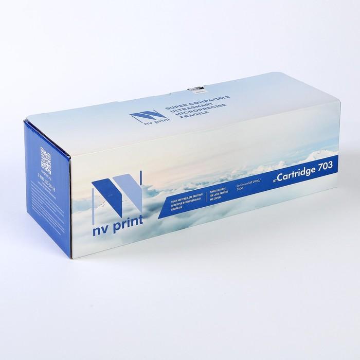 Картридж NV PRINT 703 для Canon i-SENSYS LBP2900/2900B/3000 (2000k), черный - фото 443620714