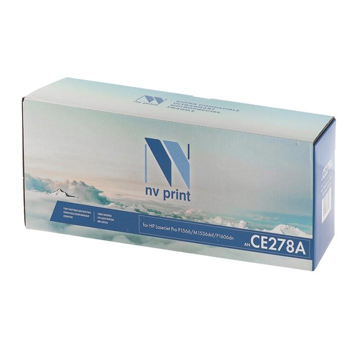Картридж NV PRINT CE278A для HP LaserJet Pro P1566/M1536dnf/P1606dn (2100k)