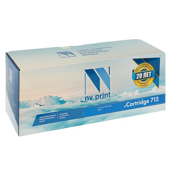 Картридж NV PRINT 712 для Canon i-SENSYS LBP3010/3010B/3100 (1500k), черный