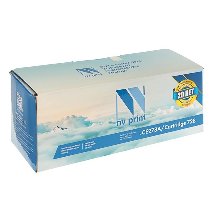 Картридж NV PRINT CE278A/728 для HP LJ P1566/P1606/M1536 и Canon MF4410/4430/4450 (2100k)
