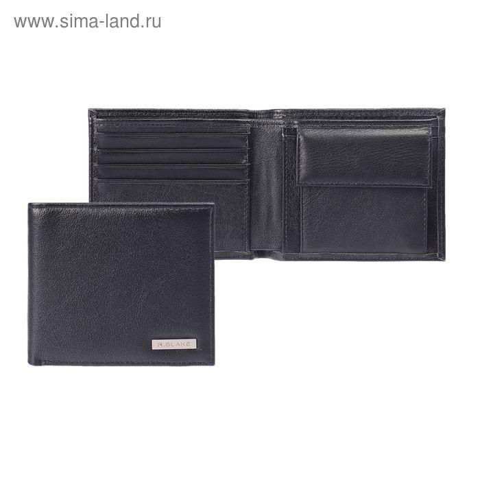 Портмоне мужское, 2 отдела, для карт, монет, чёрный