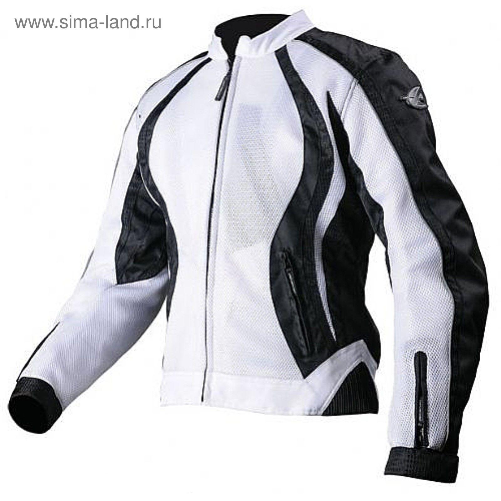 a06c8270 Куртка женская XENA, текстиль, белая L (1986723) - Купить по цене от ...