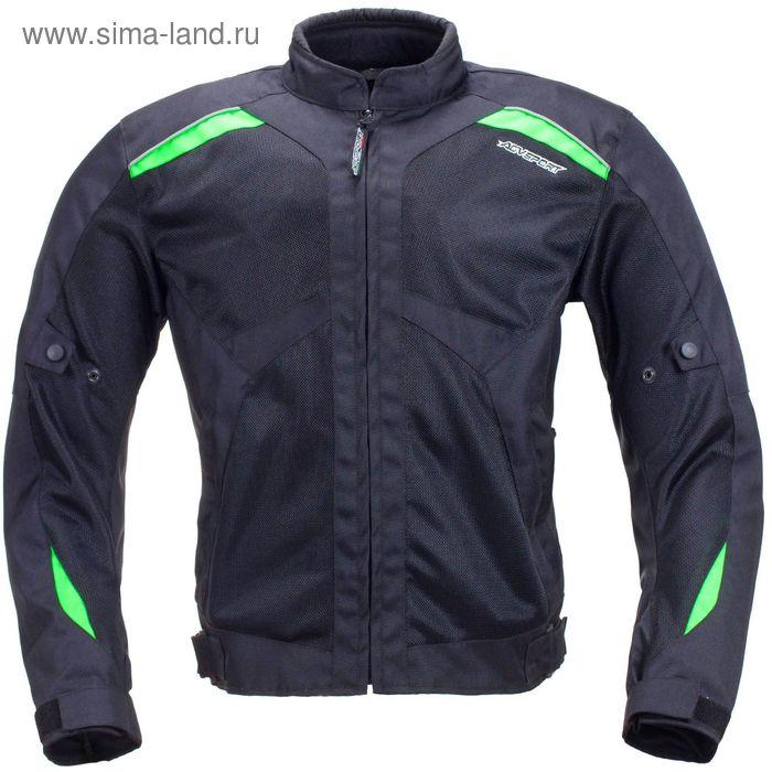 Куртка текстильная Aery зеленая, S