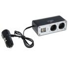 Разветвитель прикуривателя TORSO, 2 гнезда + 2 USB, 12/24 В, провод 65 см
