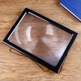 Лупа-столик 3х, для чтения книг, с подсветкой, 20-27,5см