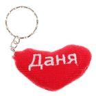 Брелок-сердце