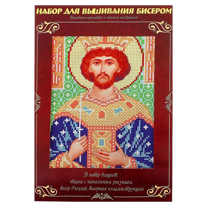 Вышивка бисером «Святой Равноапостольный Царь Константин», размер основы: 21,5×29 см