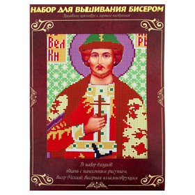 "Beaded ""the Holy Great Prince Igor"", stem size 21,5*29 cm"
