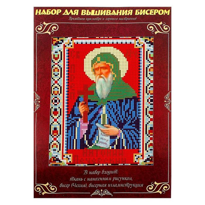 Вышивка бисером «Святой Мученик Преподобный Антоний Печерский», размер основы: 21,5×29 см