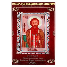 Вышивка бисером «Святой преподобномученик Вадим», размер основы: 21,5 × 29 см