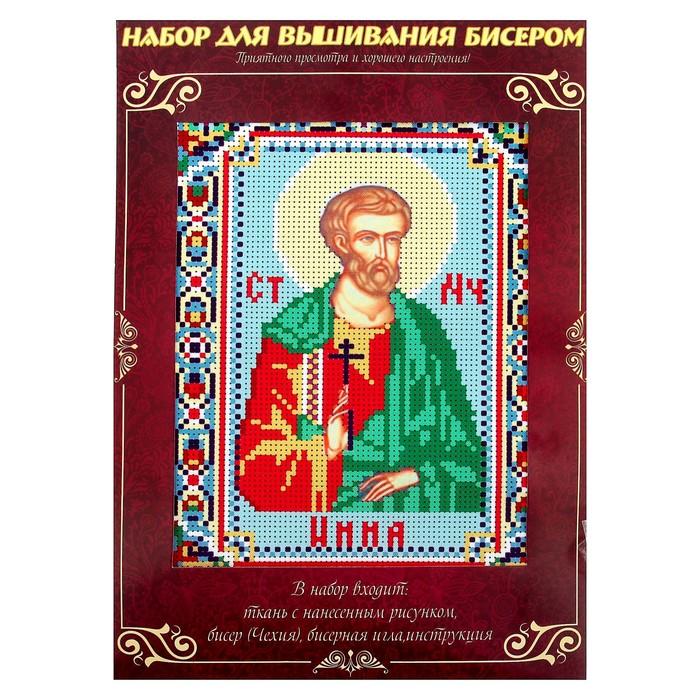 Вышивка бисером «Святой Мученик Инна Новодунский», размер основы: 21,5×29 см