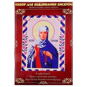 Вышивка бисером «Святая Преподобная Ангелина Сербская», размер основы: 21,5×29 см