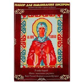 Вышивка бисером «Святая Преподобная Таисия», размер основы: 21,5×29 см