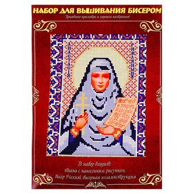 "Beaded ""Holy Martyr Grand Duchess Elizabeth"", stem size 21,5*29 cm"
