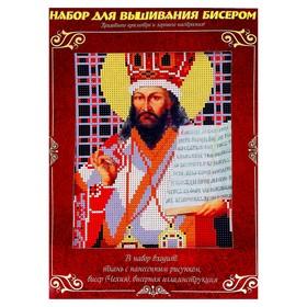 Вышивка бисером «Святой Митрополит Дмитрий Ростовский», размер основы: 21,5×29 см