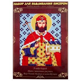 Вышивка бисером «Святой Стефан (Степан)», размер основы: 21,5×29 см