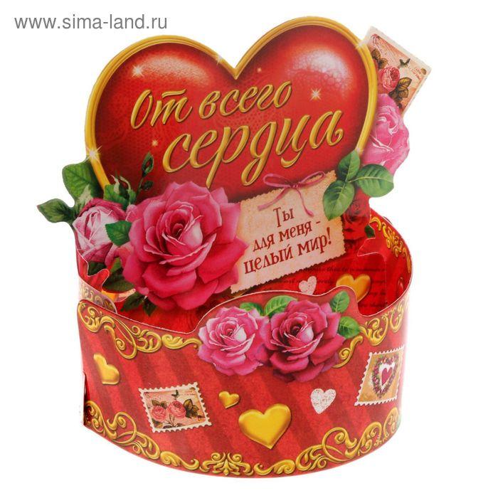 """Настольная открытка """"От всего сердца"""""""
