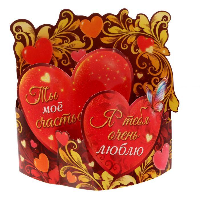 Смотреть картинки я тебя люблю сильно, анимация яблони рождеством