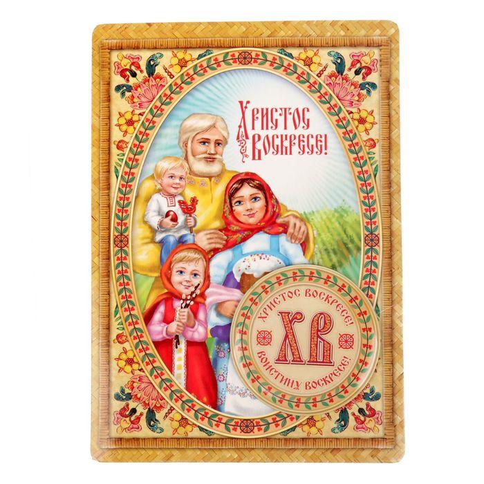 """Магнит на открытке """"Со Светлой Пасхой! Семья"""""""