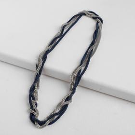 """Бусы 2 нити """"Трансформер"""" (несколько способов носки), цвет сине-серебряный, 118см - фото 7469807"""