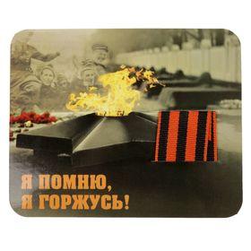 """Георгиевская лента на открытке """"Я помню, я горжусь"""" в Донецке"""