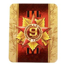 """Георгиевская лента на открытке """"9 Мая"""" в Донецке"""