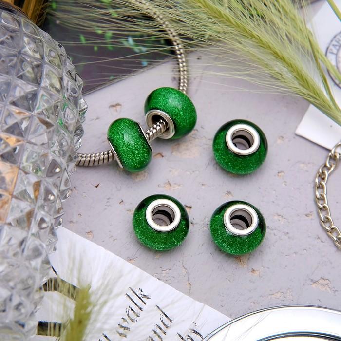 Бусинка, блестка, цвет зеленый