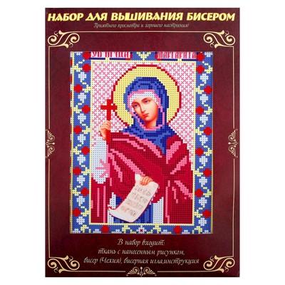 Вышивка бисером «Святая Мученица Маргарита», размер основы: 21,5×29 см