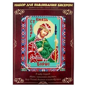 Вышивка бисером «Святой Князь Борис», размер основы: 21,5×29 см