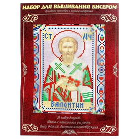 "Beaded ""the Holy Martyr Valentine"", stem size 21,5*29 cm"