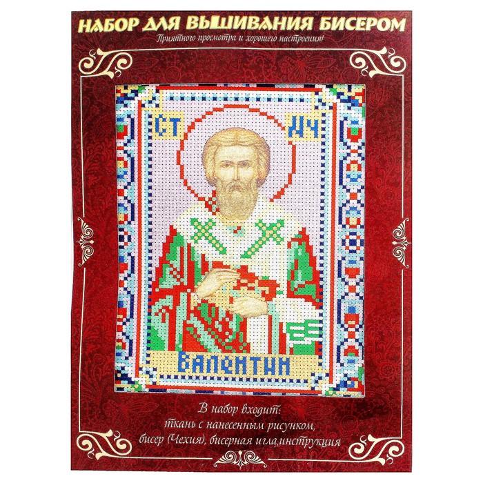 Вышивка бисером «Святой Мученик Валентин», размер основы: 21,5×29 см