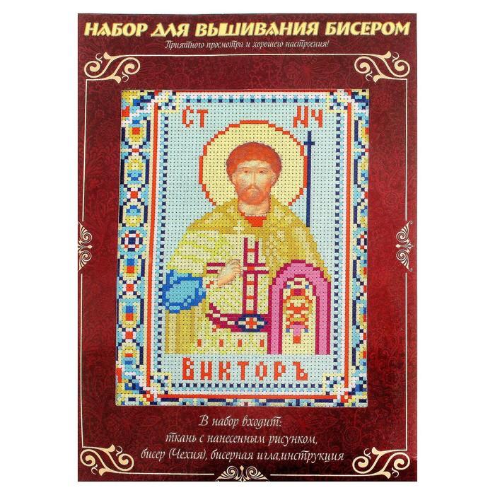 Вышивка бисером «Святой Мученик Виктор», размер основы: 21,5×29 см