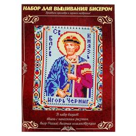 Вышивка бисером «Святой Игорь князь Черниговский», размер основы: 21,5×29 см