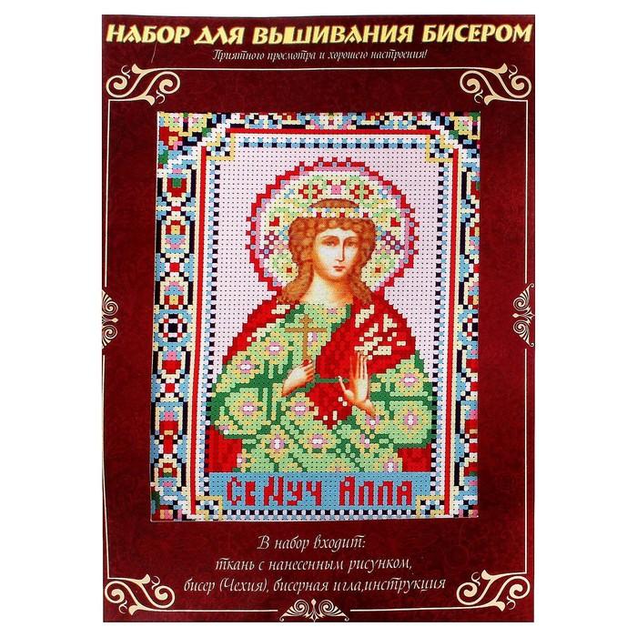 Вышивка бисером «Святая Мученица Алла», размер основы: 21,5×29 см