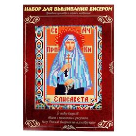 Вышивка бисером «Святая Преподобномученица Великая Княгиня Елизавета», размер основы: 21,5×29 см