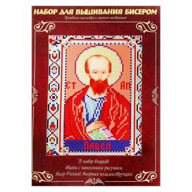Вышивка бисером «Святой Апостол Павел», размер основы: 21,5×29 см