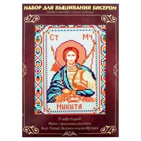 Вышивка бисером «Святой Мученик Никита», размер основы: 21,5×29 см
