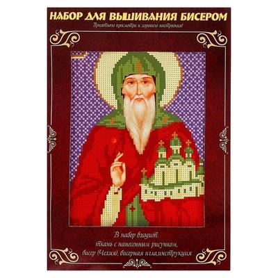Вышивка бисером «Святой Благоверный Князь Олег», размер основы: 21,5×29 см
