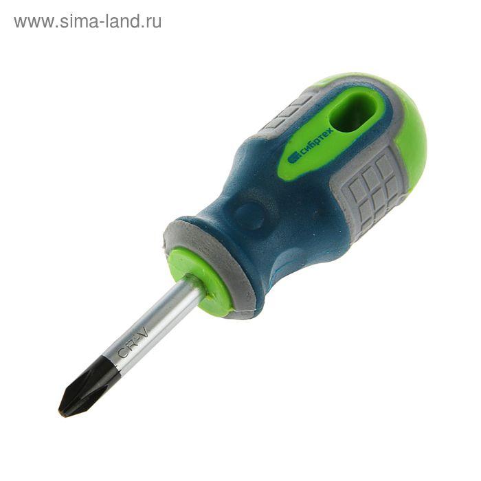 """Отвертка """"СИБРТЕХ"""", Ph2 х 38 мм, CrV, 3-х компонентная рукоятка"""