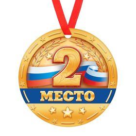 Медаль '2 место' Ош