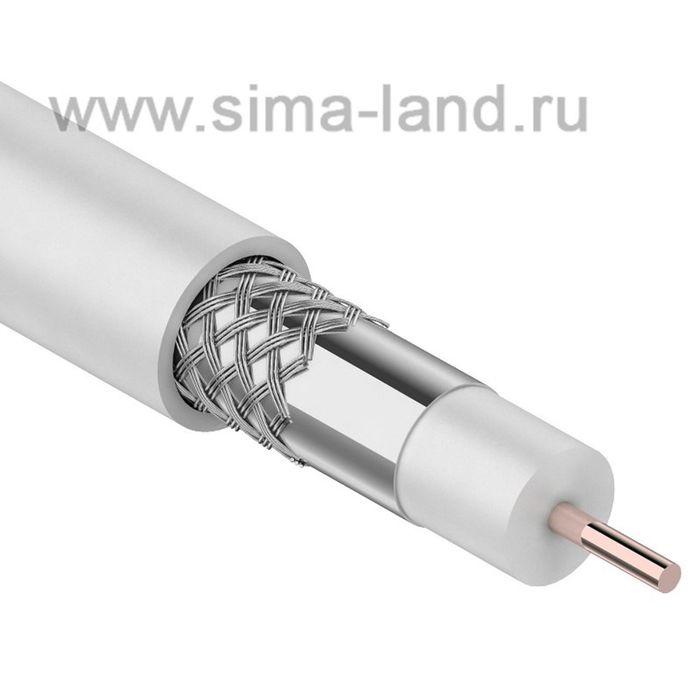 Кабель PROconnect RG-6U, 75 Ом, 100 м, белый, 01-2205