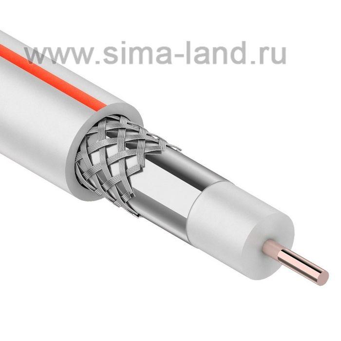 Кабель PROconnect SAT 50 M, CCS/Al/Al, 75 Ом, 100 м, белый, 01-2401-2