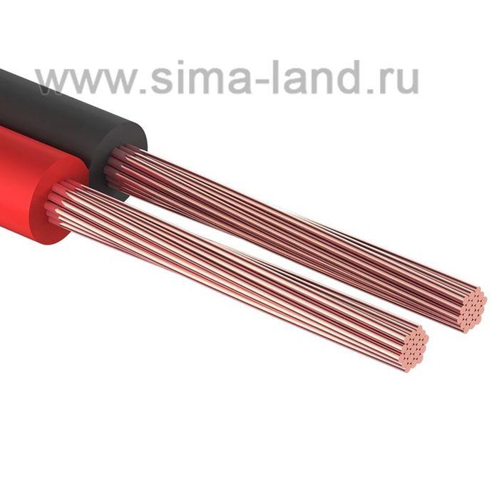 Кабель акустический PROconnect, 2х1,50 мм², 100 м, красно-черный, 01-6106-6