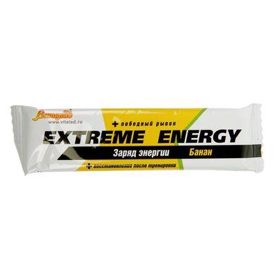 Bar Vitalac, energy, banana 40gr. 24 PCs