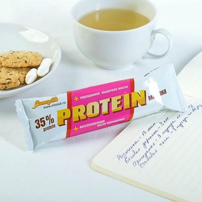 Bar Vitalac, protein, raspberry 40gr. 24 PCs