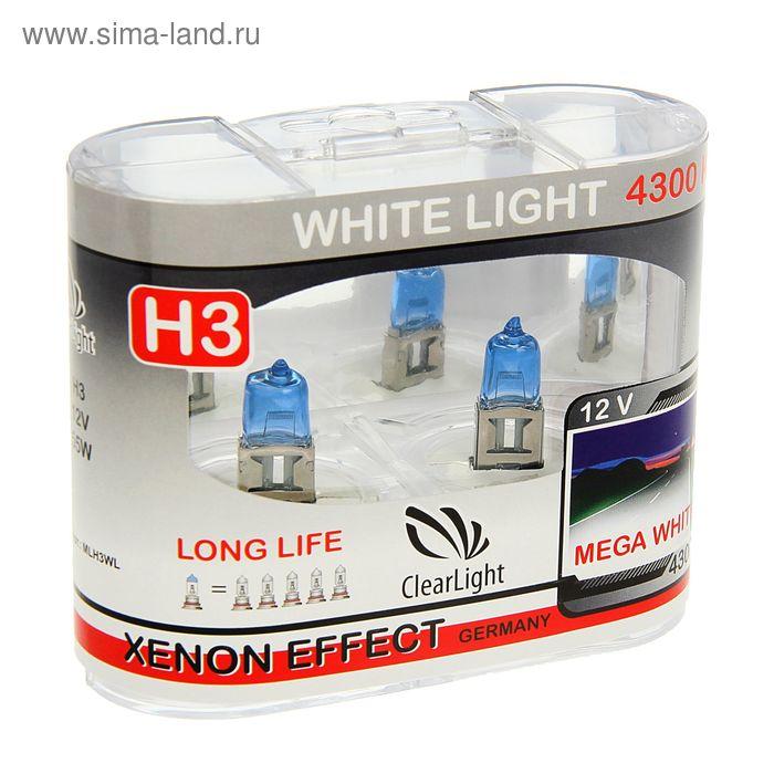 Галогенная лампа Clearlight WhiteLight, H3, 12 В, 55 Вт, набор 2 шт