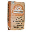 """Кладочная жаропрочная смесь для барбекю и мангалов """"Печникъ"""" 18 кг"""