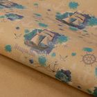 Бумага упаковочная крафтовая «Морское путешествие», 50 × 70 см